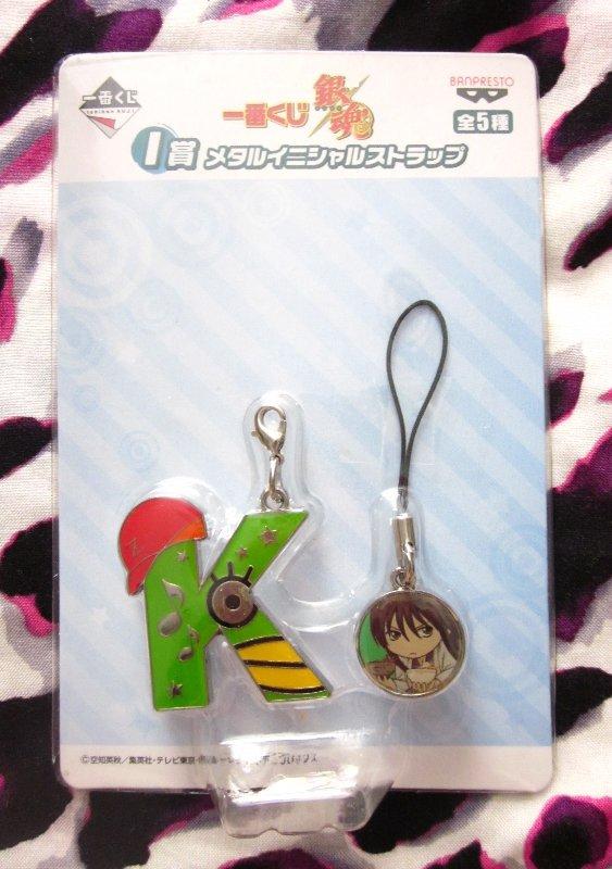 Gintama Japan-Only Prize Keychain Katsura