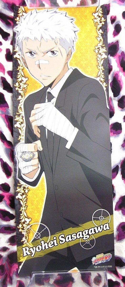 Katekyo Hitman Reborn Stick Poster - CP07 - Ryohei