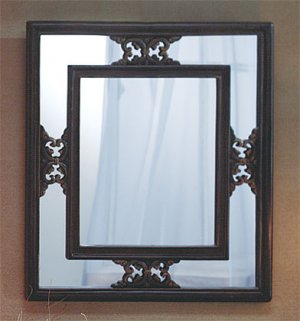 Antique-Look Wall Mirror.