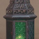 Ornate Moroccan-Style Candle Lantern.