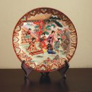 Oriental design collector plate