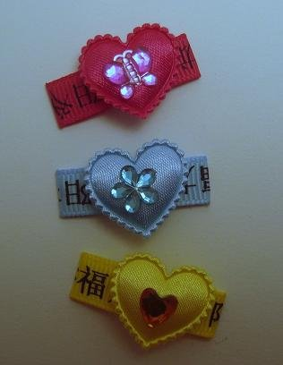 Chinese Symbols with Heart Set