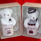 "Russ White Lace & Promises Wedding ""Just Married"" Gift Set"