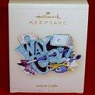 Hallmark Keepsake Ornament 2006 Way Cool Arts & Crafts Magnetic