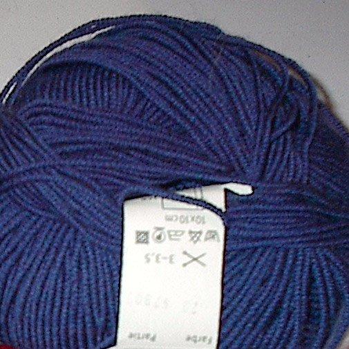 GGH Muench Merino Soft Superwash Wool Yarn 29 Blue Loom Knit Crochet