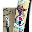 Bird Rep. Kit Hanger/Ribbon
