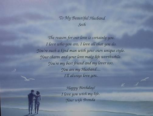 Husban Poem Personalized Beach Background paper Free Shipping