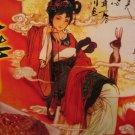 TIN CAN STORAGE BOX MOON CAKE CHINESE GODDESS RABBIT HOME SCRAPBOOK
