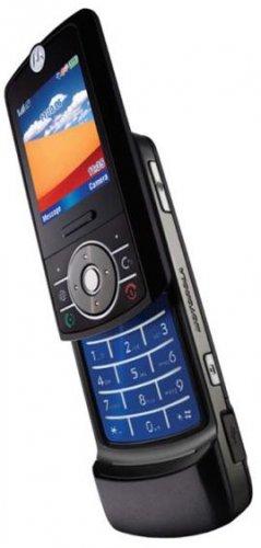 NEW MOTOROLA RIZR RIZER Z3 Z BLACK GSM SUNCOM FIDO AT&T