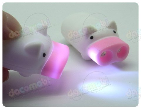 Mini Pig Flashlight Keychain LED Light lot 2 gift toy birthday party favors electronic home car