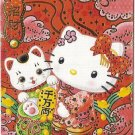 H - GIFT RED ENVELOPE FUN HOME DECOR WEDDING hello kitty japan cat A