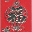 K - GIFT RED ENVELOPE FUN HOME DECOR WEDDING birthday new year