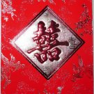 O - GIFT RED ENVELOPE FUN HOME DECOR WEDDING birthday new year - 喜喜 DOUBLE HAPPINESS