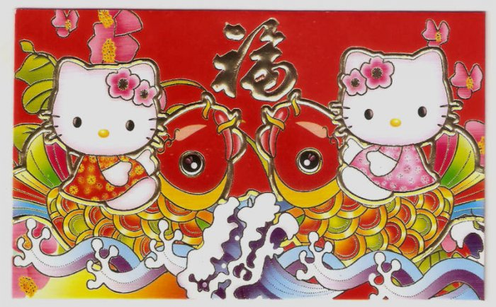 Hello Kitty Wedding Gift: GIFT RED ENVELOPE FUN HOME DECOR WEDDING Birthday New