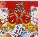 P - GIFT RED ENVELOPE FUN HOME DECOR WEDDING birthday new year hello kitty couple KOI FISH C