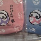 BLUE SANRIO JAPAN SAN-X PANDA MAKEUP BAG POUCH ZIPPER BEAUTY HEALTH HOME