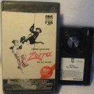 Zorro the Glay Blade Beta Tape