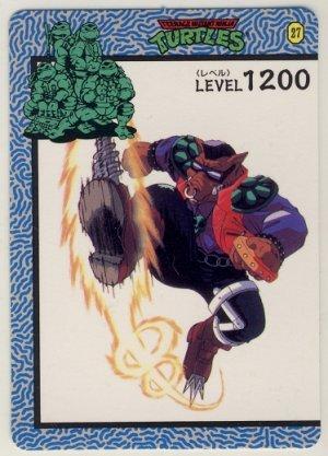 TMNT Japanese Trading Card - PP Card #27 - Teenage Mutant Ninja Turtles