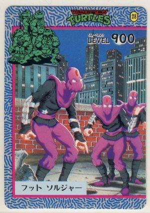 TMNT Japanese Trading Card - PP Card #28 - Teenage Mutant Ninja Turtles