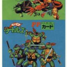 TMNT Japanese Trading Card - PP Card Sleeve 1 - Teenage Mutant Ninja Turtles