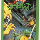 TMNT Japanese Trading Card - PP Card Sleeve 2 - Teenage Mutant Ninja Turtles