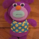 Fisher Price Purple Blue Shirt Yellow Dots Sing A Ma Jig Sings Oh My Darling Clementine Toy