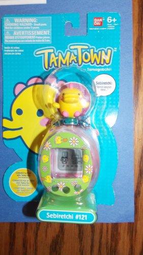 TamaTown Sebiretchi #121 Figure and Faceplate for Tamagotchi Tama Go