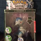 Jakks Pacific Pokemon Diamond and Pearl Deluxe Talking Light Up Cranidos Figure