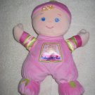 Fisher Price Plush 'Baby's 1st Doll' Pink Lovey
