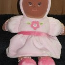City Toy Plush African American Doll with Flower
