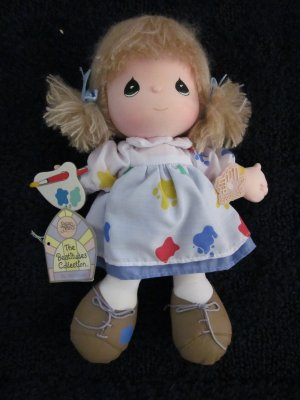 Precious Moments Plush Mary Doll from the Beatitudes Collection by Applause