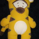 Winnie The Pooh Plush Tigger Tiger Security Lovey Pancake style