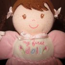 Child of Mine Carters Pink Plush Doll My First Doll Brunette Braids