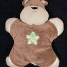 Prestige Brown Bear Plush Security Blanket Lovey B is for Bear