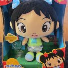 New in the box Fisher Price Nihao Kai-lan Silly Kai-lan Plush Doll  include necklace