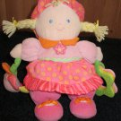 Carter's plush doll blonde braids teether Toy