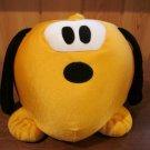 Disney Microbead Plush Round ball Pluto Dog
