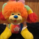 Rainbow Baby Brite Bright Plush Dog by Hallmark Vintage 1983