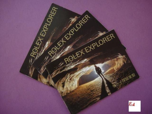 Genuine Rolex Explorer Set 2 :(2005-2007) total 3 Chinese Booklets 114270 16570
