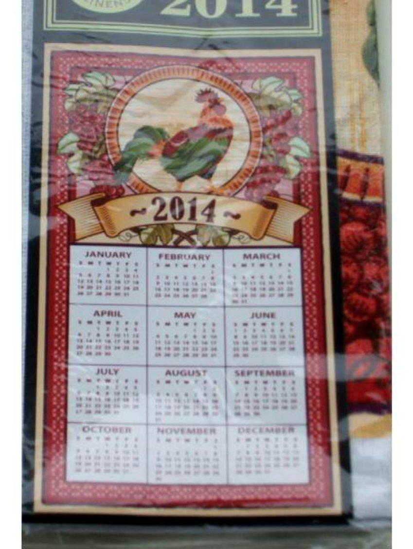 Rooster Grapes 2014 Calendar Kitchen Towel