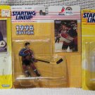 """NEW - LOT OF 3 Starting Line-up © 1996-1997 6"""" Hockey Figures/Cards"""