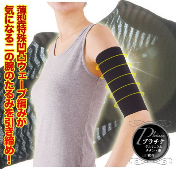Arm Slimming Cloth Wrap Shaper