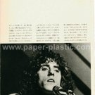THE WHO magazine clipping Japan 1973 #3 - ROGER DALTREY [PM-100]