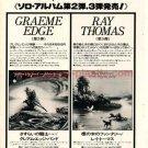 THE MOODY BLUES GRAEME EDGE & RAY THOMAS LP advertisement Japan [PM-100]