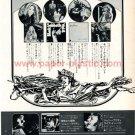 BLACK SABBATH Vol.4 LP magazine advert Japan #2 + LINDISFARNE, MAMA LION, ROD STEWART [PM-100]