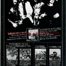 BLACK SABBATH Sabotage LP magazine advert Japan #1 + EDDIE PALMIERI, BAKAR GURVIZ ARMY [PM-100]