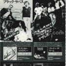 BLACK SABBATH Technical Ecstasy LP magazine advert Japan #2 + NAZARETH, THIN LIZZY, RUSH [PM-100]
