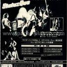 STATUS QUO Blue for You LP magazine advertisement Japan #2 + NEKTAR, CITY BOY [PM-100]