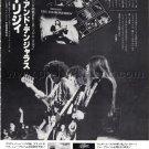 THIN LIZZY Live and Dangerous LP magazine advertisement Japan #2 + BLACK SABBATH, PLAYER [PM-100]