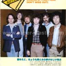 10CC magazine clipping Japan 1977 #1 [PM-100]